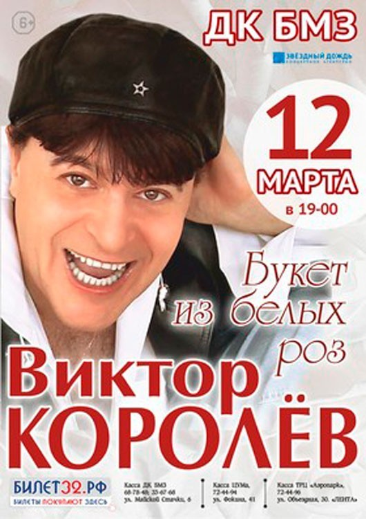 Афиша брянск на ноябрь театр афиша театр в мелихово